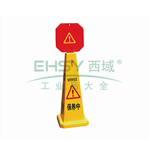 四面告示牌(保养中)-高强度PVC材质,高950mm,底座280×280mm,14021