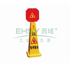 四面告示牌(暂停服务)-高强度PVC材质,高950mm,底座280×280mm,14017