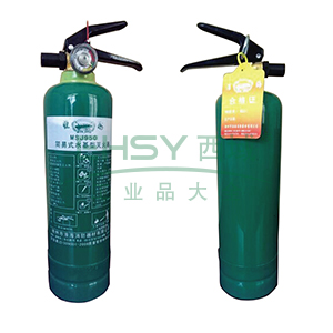 手提式强化水灭火器(1kg)-水基型灭火剂,灭火剂重1kg,灭火级别1A55B,15472