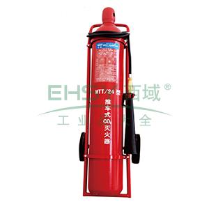 推车式二氧化碳灭火器(24kg)-二氧化碳灭火剂,灭火剂重24kg,灭火级别70B,15484