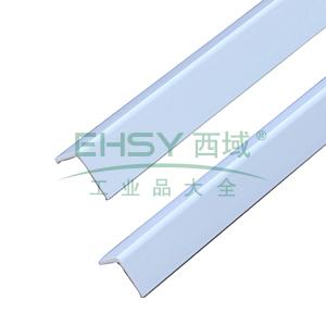 PVC墙面护角-进口PVC材质,光面,白色,内附双面胶,20mm×20mm×1.5m,厚2.5mm,10根/包,15495