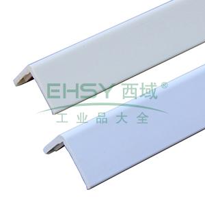 PVC墙面护角-进口PVC材质,光面,米色,内附双面胶,25mm×25mm×1.5m,厚2.5mm,10根/包,15498