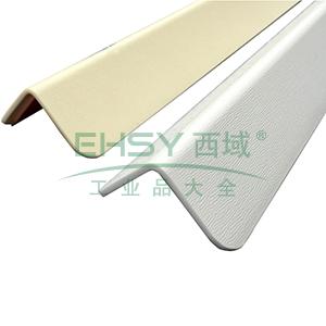PVC墙面护角-进口PVC材质,压纹,白色,内附双面胶,36mm×36mm×1.5m,厚2.2mm,10根/包,15501