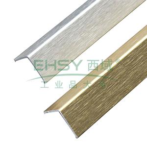 铝合金墙面护角-拉丝铝合金材质,金色,内附双面胶,25mm×25mm×1.5m,厚1.5mm,10根/包,15508