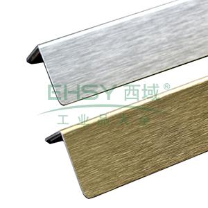 铝合金墙面护角-拉丝铝合金材质,银色,内附双面胶,36mm×36mm×1.5m,厚1.5mm,10根/包,15509