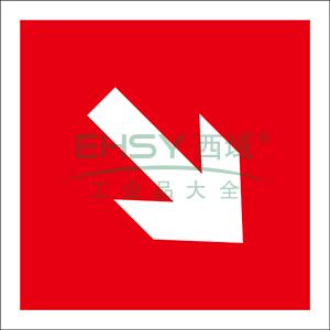自发光消防警示标签(斜箭头)-自发光不干胶,100×100mm,10片/包,20234