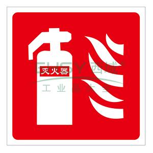 消防安全标识(灭火器,仅图片)-ABS板,250*250mm,20337-消防标