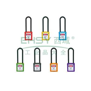 长梁绝缘安全挂锁(橙)-高强度工程塑料锁体及锁梁,橙色,绝缘锁梁Φ6mm,高76mm,14683