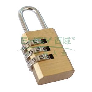 黄铜密码锁-黄铜锁体,三位密码,锁体20×10mm,锁梁Φ3mm,锁梁宽8mm,总高53mm,14762
