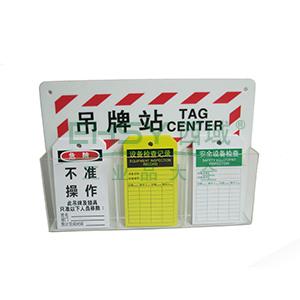 中号吊牌站 - 高性能亚克力材质,300×210mm,33302