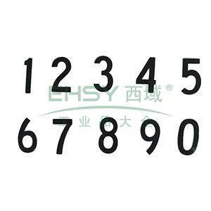"""1"""" 数字标识-字高1'',黑色,自粘性乙烯材料,共100片,包含0-9各10片,34306"""