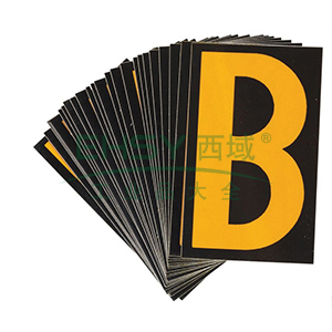 """4"""" 磁性数字标识-字高4'',黄底黑字,软质磁性材料,共50片,包含0-9各5片,34518"""