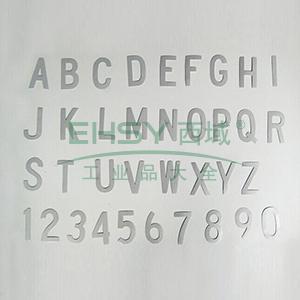 """3"""" 反光字母标识-字高3'',银白色,自粘性反光材料,共130片,包含A-Z各5片,34602"""