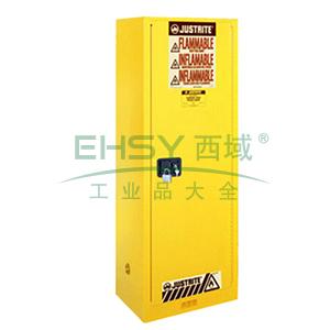 杰斯瑞特22加仑黄色安全柜,单门,手动