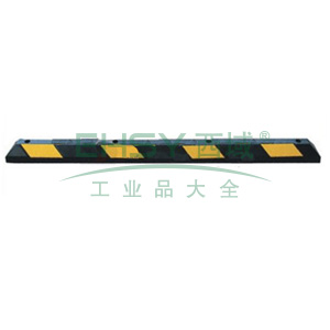 长条形橡胶挡车器,1800*150*100mm