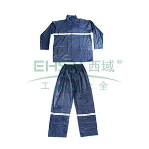 代尔塔407004 涤纶分体雨衣,藏青色,L