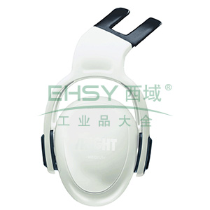 MSA 10087424左/右系列被动式耳罩,高衰减,白色,头盔式,20副/箱