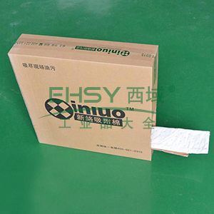 新络 折叠式吸油棉119公升/箱规格11cm×18mX15mm,XL118