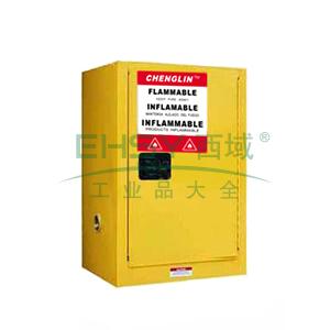 成霖 黄色安全柜单门/手动,1块可调层板12加仑,CL801200