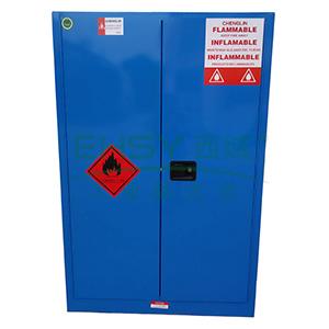 成霖 蓝色安全柜双门/手动,2块可调层板,三块托盘45加仑,CL804502