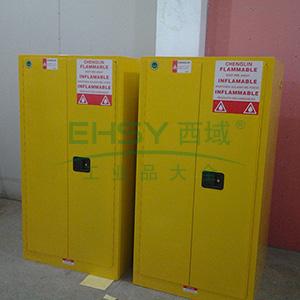 成霖 黄色安全柜双门/手动,2块可调层板60加仑,CL806000