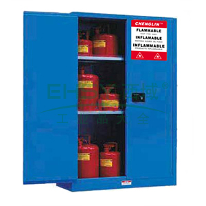 成霖 蓝色安全柜双门/手动,2块可调层板,三块托盘90加仑,CL809002