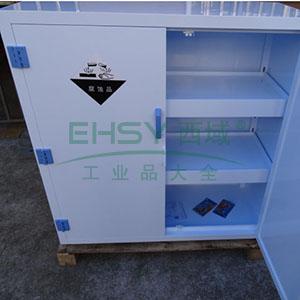 成霖 瓷白色强酸强碱柜双开门,两块层板尺寸H1120*W1100*D460mm,CL-P1120
