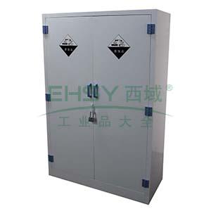 成霖 瓷白色强酸强碱柜双开门,两块层板尺寸H1650*W1090*D460mm,CL-P1700