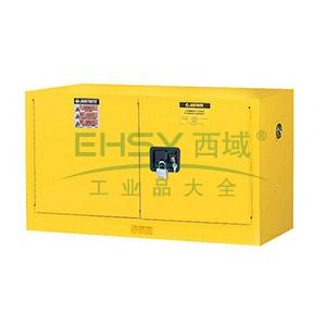 杰斯瑞特 17加仑黄色安全柜,双门,自闭,8917201