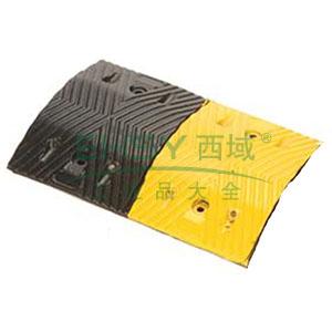 重载橡胶减速带(10吨)-优质原生橡胶,含安装配件,黄/黑色,500×350×50mm,14458