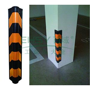 反光墙角保护器(圆角)-优质原生橡胶,黄色反光条纹,含安装配件,高800mm,11400