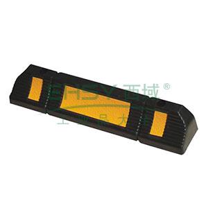 反光车轮定位器-优质原生橡胶,黄色反光,含安装配件,600×120×100mm,2个/套,14470