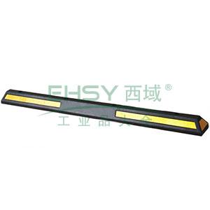 整体式反光车轮定位器-优质原生橡胶,黄黑反光条纹,含安装配件,2000×150×100mm,14471