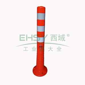 弹性警示柱(高位)-柔性塑料材质,覆工程级反光膜,含安装配件,高750mm,14476