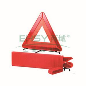 超强反光三角警示牌-高性能反光材料,含收纳盒,14510