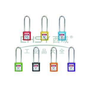长梁工程塑料安全挂锁(黑)-高强度工程塑料锁体,钢制锁梁,黑色,锁梁Φ6mm,高76mm,14668
