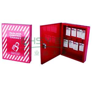 锁具管理箱(空箱)-红色粉末喷涂钢板,箱门可上锁,内置8个挂点,260×322×55mm,14730