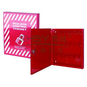 锁具管理箱(空箱)-红色粉末喷涂钢板,箱门可上锁,内置18个挂点,400×465×55mm,14733