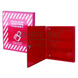 锁具管理箱(套装)-红色粉末喷涂钢板,箱门可上锁,包含18把长梁钢制安全挂锁,18个耐用聚酯吊牌,400×465×55mm,14735