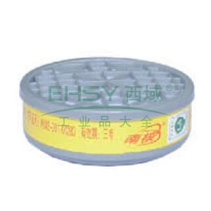 南核 9017 P-E-1滤毒盒7#,防护二氧化硫和其他酸性气体或蒸气,适用于8009,9006