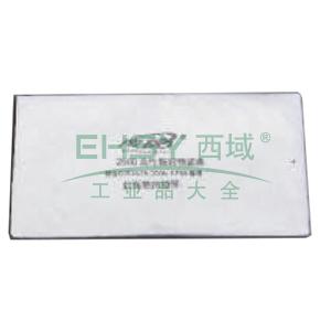 南核 2600 KP95防漆雾、烟雾炭纤维滤棉适用于2618,20片/包