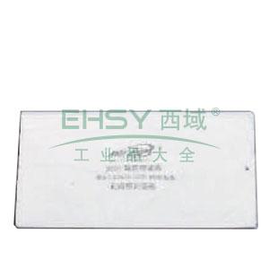 南核 2601 KN90滤棉适用于2008A,2618,20片/包