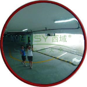 襄辰 室内反光镜:ф450mm
