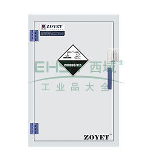 众御,腐蚀性化学品安全存储柜-瓷白色12加仑,单门手动门,ZYP0012