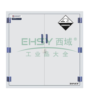 众御,腐蚀性化学品安全存储柜-瓷白色26加仑,双门手动门,ZYP0026