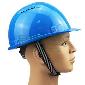 MSA 10159991 双威安全帽,PE,蓝(易拉宝)