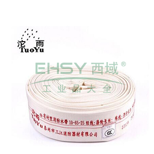 10型PVC衬里消防水带,65mm,1.0MPa,20m(带接头)
