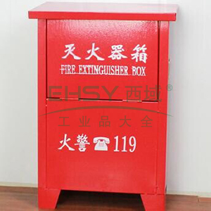 灭火器箱,容纳4kg干粉灭火器*4,仅限上海地区