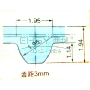 圆形齿同步带S3M型,6mm宽,B60S3M255