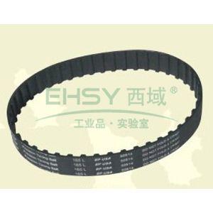 三星梯形齿同步带,橡胶材质,1英寸宽,548L100